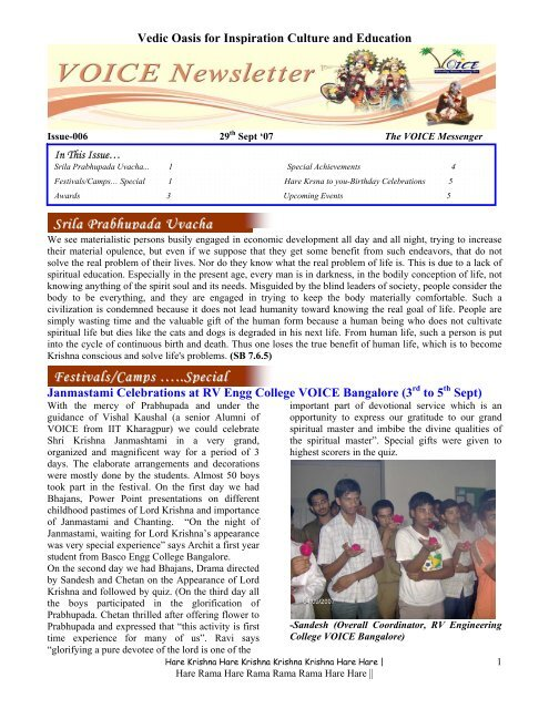 Iskcon Desire Tree Ebook