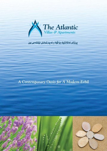 Atlantic Brochure