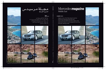 BENZ COVER SPINE 6MM_O3.indd - Mercedes-Benz Oman
