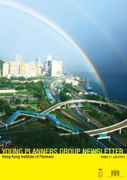 YPG Newsletter Issue No.3 (July 2012) - Hong Kong Institute of ...