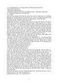 "AvÏvi""Z ZvÔjxgxq¨vt - Al-Darut Ta'limiyyah - Page 6"