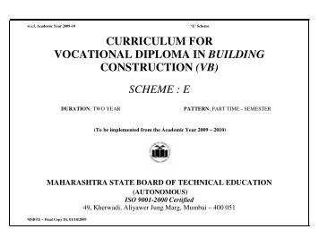 role of maharashtra state board of The maharashtra state board of secondary and higher secondary education is a statutory and autonomous body established under the maharashtra secondary boards act 1965 (amended in 1977) most important task of the board, among few others, is to conduct the ssc and hsc.