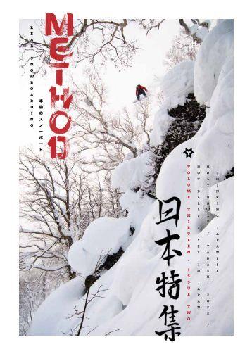 Method Snowboard Magazine 13-2