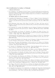 List of publications by Andrey A. Fedyanin