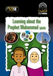 Learning about the Prophet Muhammad (pbuh) - QFatima