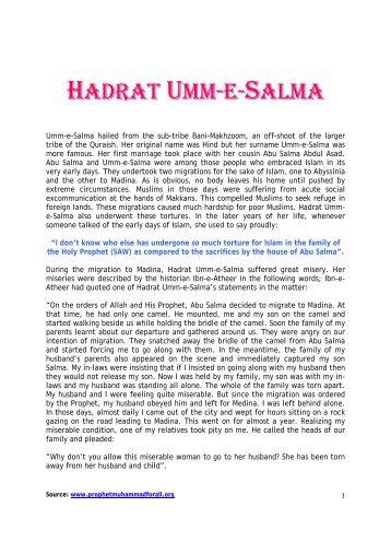 HADRAT UMM-E- SALMA - Prophet Muhammad (SAW) for All