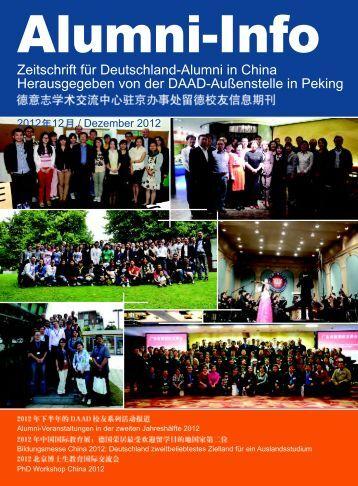 Zeitschrift für Deutschland-Alumni in China Herausgegeben ... - DAAD