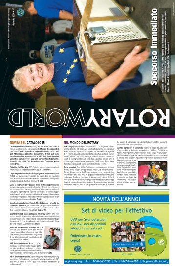 Soccorso immediato - Rotary International