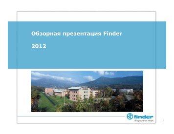 almese - Finder