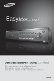 SVR-940/450 - So Secure