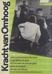 1983 - 07 - Kracht van Omhoog