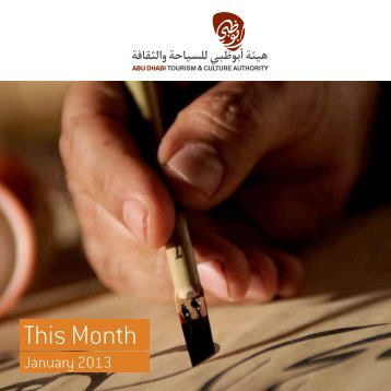 This Month - Abu Dhabi Authority for Culture & Heritage