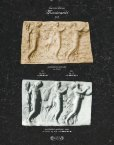 Catalogo Riproduzioni d'arte PDF - cvs italia - Page 2
