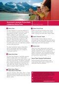 S RailAway bude váš výlet ještě levnější! - Moje Švýcarsko.com - Page 2