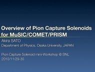 Overview of Pion Capture Solenoids for MuSIC/COMET ... - Physics