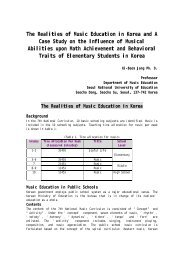 The Realities of Music Education in Korea and A Case ... - Unesco