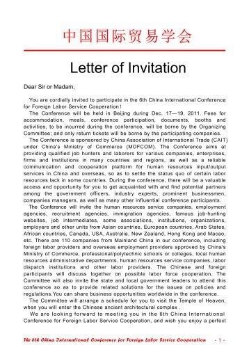 中国国际贸易学会 - Australian Industry Group