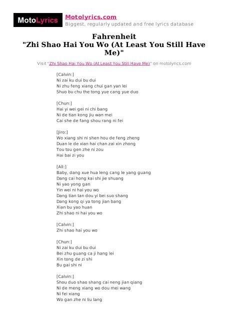 still lyrics