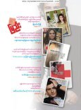 New Top - Myanmar Network News - Page 7