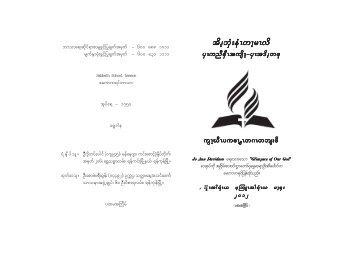 Myanmaradventist.org Magazines