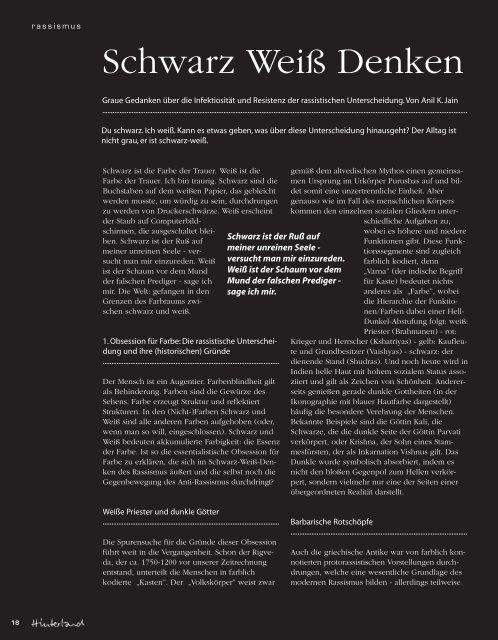 schwarz wei denken hinterland magazin. Black Bedroom Furniture Sets. Home Design Ideas