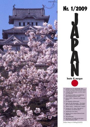 Nr. 1/2009 - Japanische Botschaft in Wien