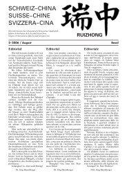 China 2-2006.qxp, page 1-20 @ Normalize - Schweizerisch ...