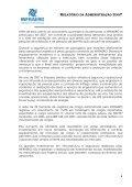 RELATÓRIO ANUAL 2007 - Infraero - Page 5