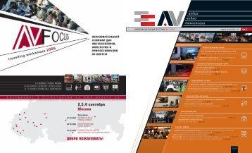cover no 2.indd - AV Focus