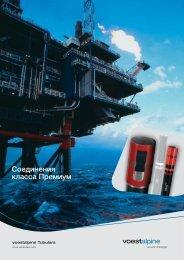Voest Premium Conn RUS 11-06 V2.qxd - voestalpine Tubulars