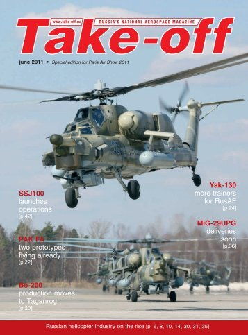 SSJ100 launches operations PAK FA two prototypes flying already ...