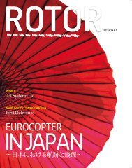 Rotor - Eurocopter