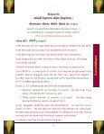 Vishnu Sahasra Naamam-Vol III-RR-edit.pub - Ibiblio - Page 7