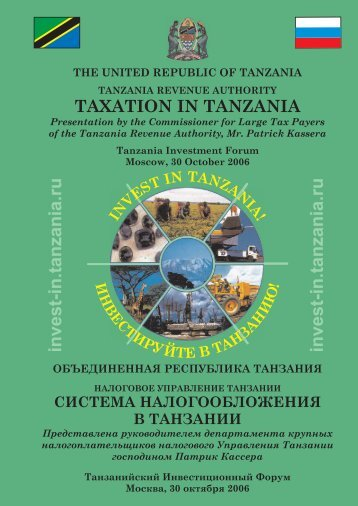 TAXATION IN TANZANIA.cdr - TANZANIA INVESTMENT FORUM