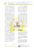 g&jrit rijyn) y&(nv(s m*Ãyi ... - Edupublication - Page 2