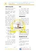 g&jrit rijyn) y&(nv(s m*Ãyi ... - Edupublication - Page 4