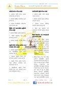 g&jrit rijyn) y&(nv(s m*Ãyi ... - Edupublication - Page 5