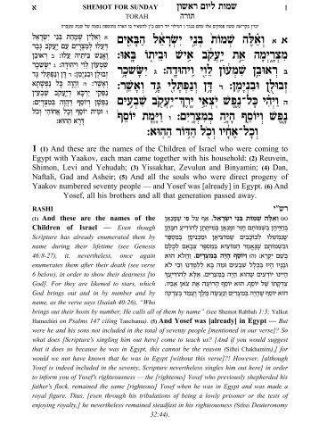 PLC$G OC[8L LS$ ])Q: G1CHuséruîusÇtuvsãwvt ... - Chok L'Yisrael
