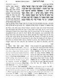 PLC$G OC[8L LS$ ])Q: G1CHuséruîusÇtuvsãwvt ... - Chok L'Yisrael - Page 2