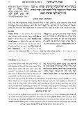 PLC$G OC[8L LS$ ])Q: G1CHuséruîusÇtuvsãwvt ... - Chok L'Yisrael - Page 4