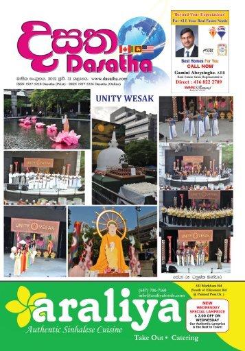 unity wesak - Dasatha.com