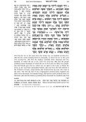 "Emilio Attia Z""L - Chok L'Yisrael - Page 2"