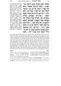 "Emilio Attia Z""L - Chok L'Yisrael - Page 6"