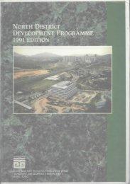 Parts - HKU Libraries