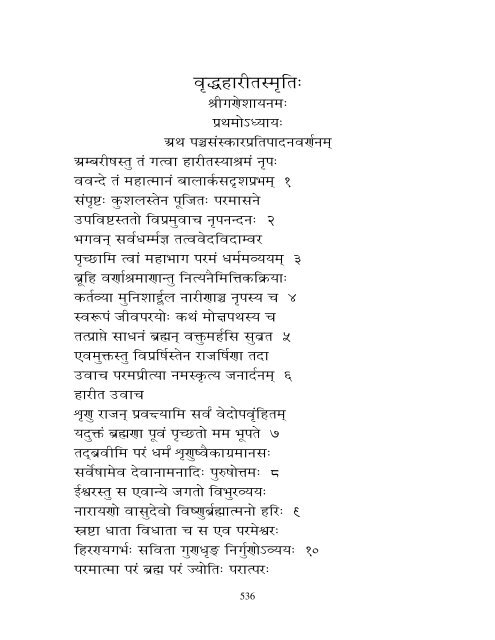 Harita Smriti Maharishi University Of Management