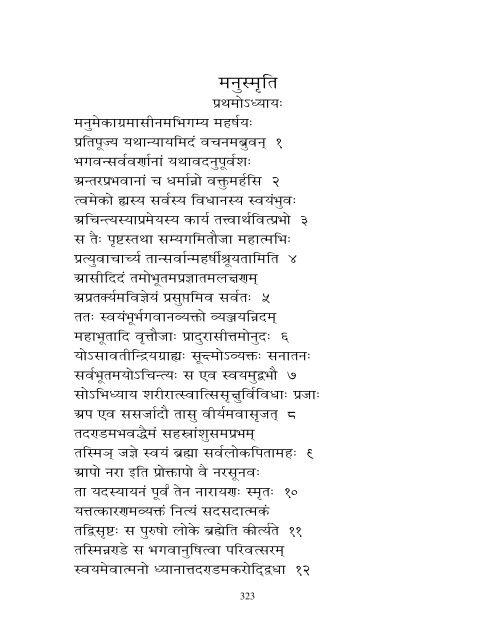 Manu Smriti Maharishi University Of Management