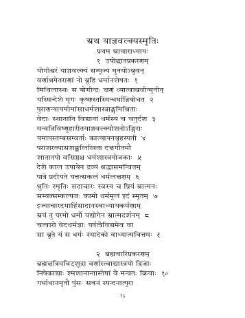 yagyavalkya shiksha Documents similar to madhyandina_shiksha yagyavalkya_shiksha brahmajnana bharadvaja dantyoshthavidhi lakshmikanta_shiksha.