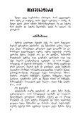 SFDITCFAFHB - Sana - Page 4