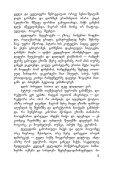 SFDITCFAFHB - Sana - Page 5