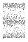 SFDITCFAFHB - Sana - Page 6